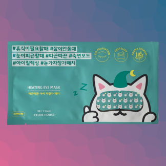 ETUDE Heating Eye Mask